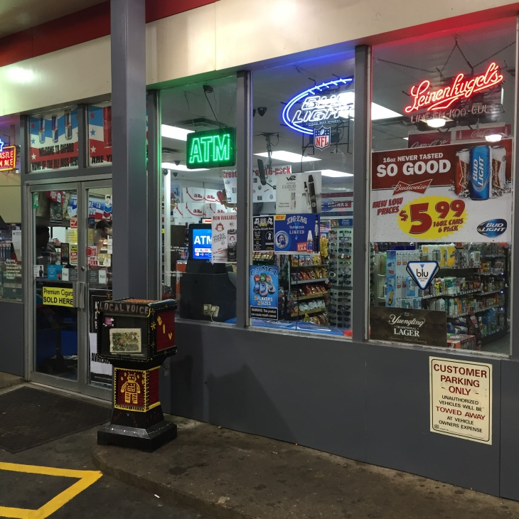 gdt umiss gas station